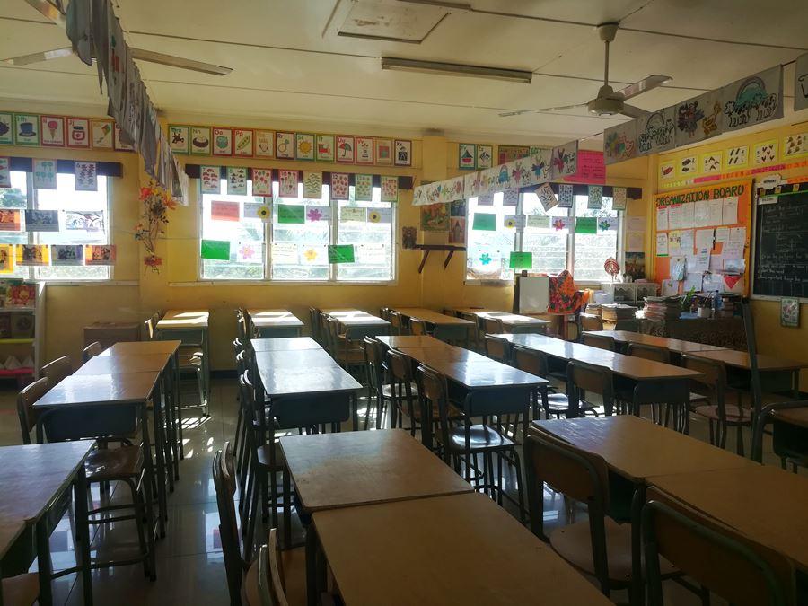Grundschule Nadi